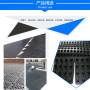 訪問##內蒙古呼倫貝爾市綠化排水板##搭接  內蒙古呼倫貝爾市綠化排水板