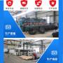 歡迎訪問##湖南省懷化市防滲水排水板##支持定制