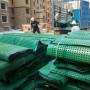 欢迎访问##贵州省毕节地区种植楼顶花园排水板##精选厂家