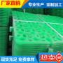 2021歡迎##山東省淄博市卷材排水板##     H16mm卷材排水板制造廠家
