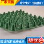 2021 歡迎##陜西省商洛市車庫塑料排水板##銷售