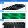 歡迎訪問##廣東省云浮市車庫塑料排水板##制造廠家