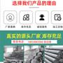 歡迎訪問##遼寧省營口市20mm塑料排水板##搭接