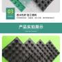 2021歡迎##河北省秦皇島市排水板##     30mm排水板精選廠家