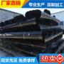 2021歡迎##青海省果洛州種植樓頂花園排水板##     15mm種植樓頂花園排水板銷售