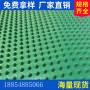 2021歡迎##山西省朔州市聚乙烯排水板##歡迎你