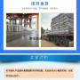 歡迎##江西省贛州市種植排水板##指導