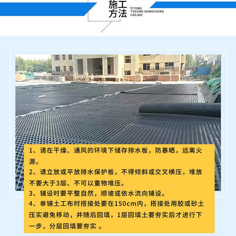 2021 欢迎##山东省泰安市车库导水板##厂家施工