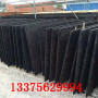報價——云南紅河浸瀝青木板&價格