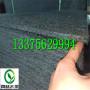 天津河西瀝青麻絲--瀝青麻絲公司介紹