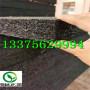 天津薊縣浸乳化瀝青木板--實業集團