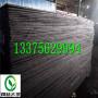 重庆江北涂沥青浆膏木板&实业集团