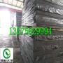 天津大港乳化瀝青木絲板&哪有賣