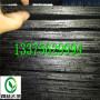 濟源瀝青木屑板--瀝青木屑板實業集團