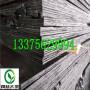 甘南州瀝青纖維板直銷有限公司歡迎您