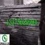 重庆渝北浸乳化沥青木板&实业集团