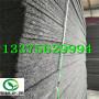 克拉瑪依瀝青浸漬纖維板--瀝青浸漬纖維板公司介紹