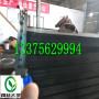 乳化瀝青木絲板鄂州-報價歡迎您
