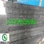 徐州沥青木屑板--实业集团