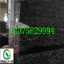 天津沥青纤维板--实业集团