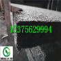 重慶永川浸乳化瀝青木板--浸乳化瀝青木板公司介紹