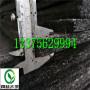 济南历下沥青浸渍木板--沥青浸渍木板公司介绍
