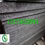 泰安東平瀝青木絲板--實業集團