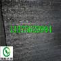 郑州沥青浸渍纤维板有限公司