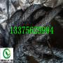 济宁兖州沥青木屑板--实业集团