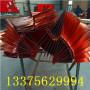 歡迎##撫州止水紫銅片##有限公司