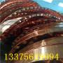 歡迎##湖北隨州弧形止水銅片##集團.