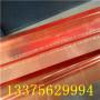 欢迎——铜止水湖北鄂州——止水铜片股份公司