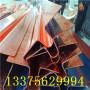 歡迎##溫州弧形止水銅片##實業集團.