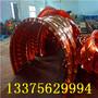 歡迎——紫銅片止水新疆克拉瑪依——止水銅片股份公司