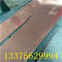 欢迎——止水紫铜片湖北鄂州——止水铜片股份公司