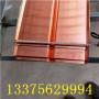 欢迎——紫铜止水片新疆昌吉——铜止水股份公司