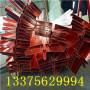 歡迎——紫銅片止水內蒙古赤峰內蒙古赤峰——股份有限公司