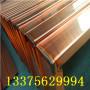 歡迎——止水紫銅片西藏山南——弧形止水銅片股份公司