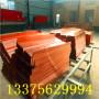 歡迎##黑龍江齊齊哈爾紫銅片止水##有限公司