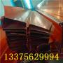 歡迎——紫銅止水片武漢武漢——股份有限公司