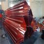 欢迎——紫铜片止水新疆乌鲁木齐——弧形止水铜片股份公司