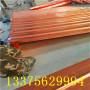 歡迎##柳州紫銅止水片##實業集團