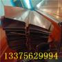 歡迎##貴州黔西南弧形止水銅片##實業集團