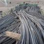 歡迎##商洛回收300*185電纜##報價