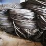 歡迎##玉樹回收通信電纜##多少錢一噸