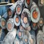歡迎光臨##齊齊哈爾廢銅回收##價格行情