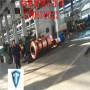 歡迎##郴州T3M止水銅帶##價格多少