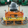 山东生产厂家热销路面电抹子 动力强应用广泛