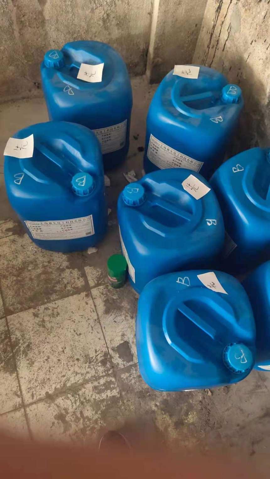 綏化市掃把絲硅油行情廠家直銷