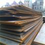 国标叫法是什么20CrNi钢板~20CrNi钢板三钢低合金